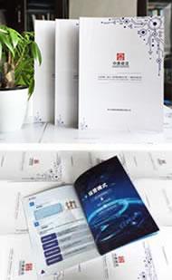 企业宣传册画册设计制作_建筑公司宣传册设计排
