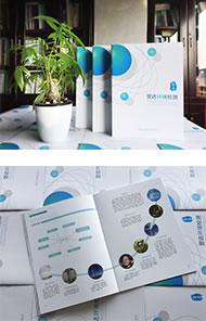 公司宣传画册设计制作价