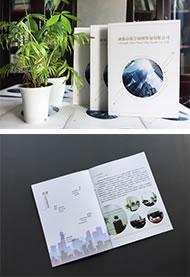 公司宣传画册设计制作_珠宝宣传册设计印刷