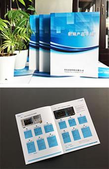 公司宣传册设计制作_重庆佑泽科技有限公司宣传
