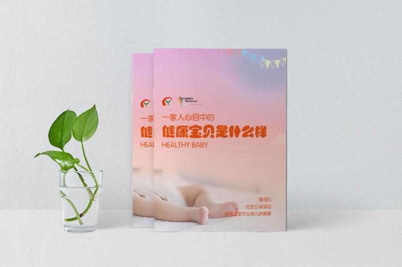 昆明画册设计制作-社区公