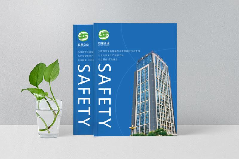昆明建筑行业画册设计-建筑企业宣传画册怎么制