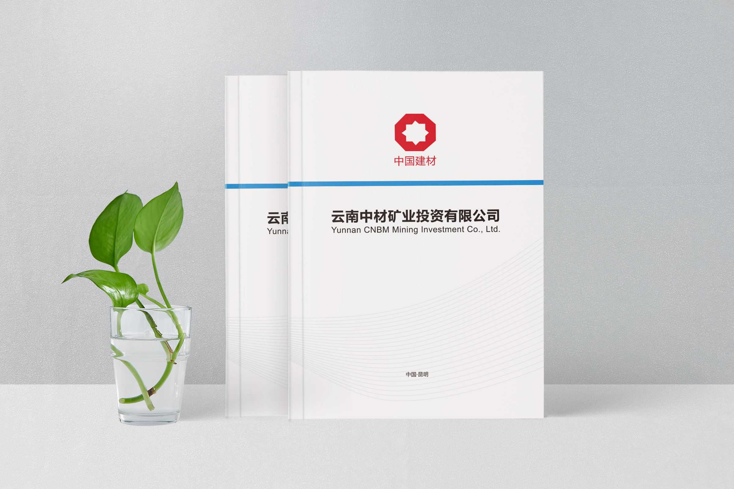 昆明画册设计-制作企业宣传画册需要准备哪些资