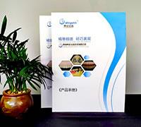产品宣传手册制作设计-产
