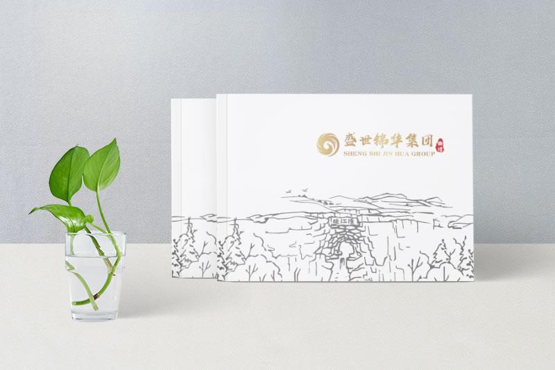 昆明企业宣传册设计-公司