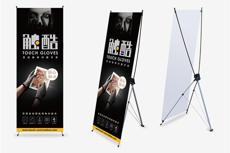 【展架设计】 昆明平面广告设计制作公司