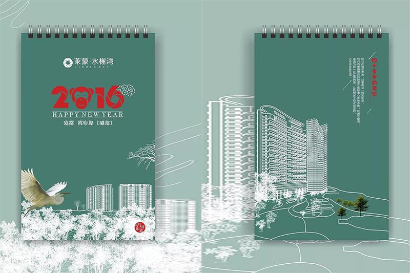 <b>昆明企业台历设计策划-公司日历印刷制作-单位挂</b>
