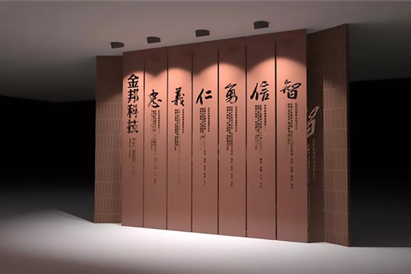 【企业形象墙设计】 公司logo文化墙设计 发展历